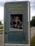 JARUN PARK IS ENCIRCLED WITH SIGNS OF FAMOUS CROATIAN ATHELETES