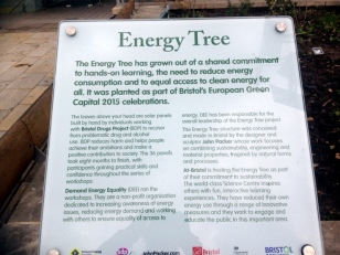 ABOUT THE SOLAR TREE