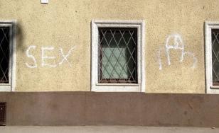 THAT'S MY HOSTEL WINDOW