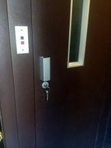 LOCKED ELEVATOR