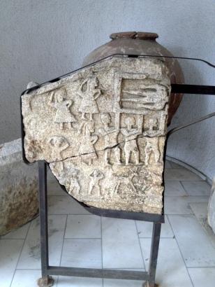 PRESERVED ROMAN TILE