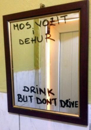 IN BELUSHI'S BATHROOM