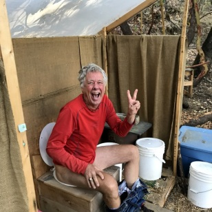 COMPOSTING TOILET >>>>>>